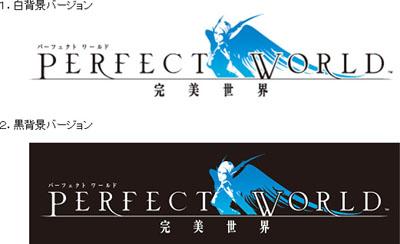 perfect world.jpg