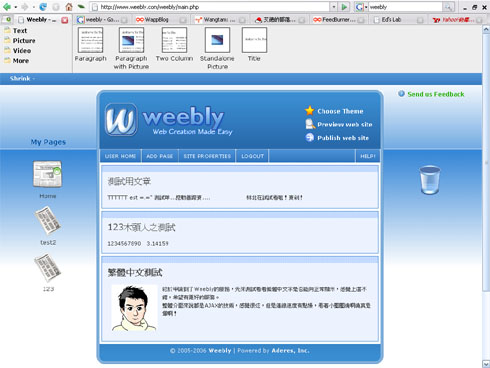 weebly02.jpg