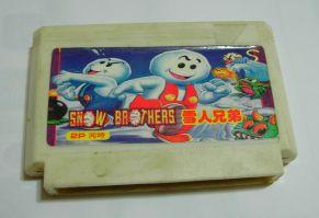 snowbrother.jpg