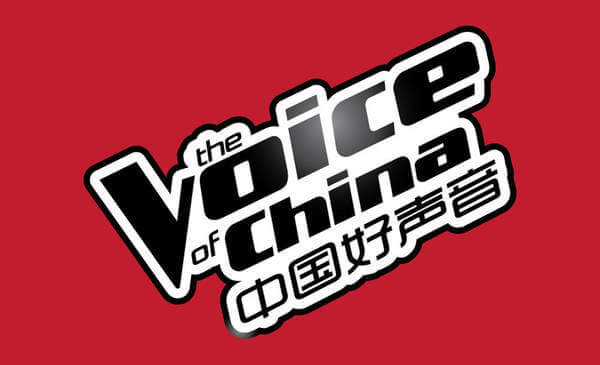 The-Voice-of-China-season-2[1]